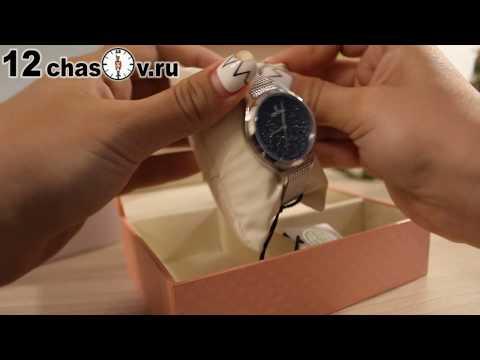 Женские наручные часы Festina F203362