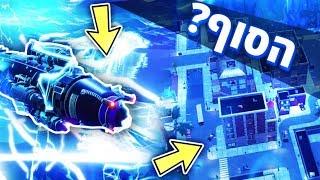 הסוף של פורטנייט?!😱 *תיעוד מטורף של שיגור הטיל!* (Fortnite Battle Royale)