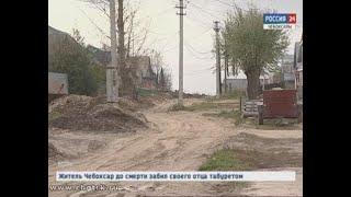Затянувшийся ремонт дороги в деревне Козловского района ускорили после обращения жителей на телевиде