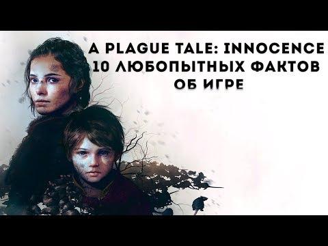 A Plague Tale: Innocence - 10 любопытных фактов об игре