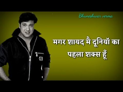 Govinda || Naseeb 1997 || Best sad Dialogue || New whatsApp status