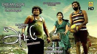 Latest Tamil Movies 2020 | New Tamil Films#Attu Tamil Full Movie#NewtamilMovies
