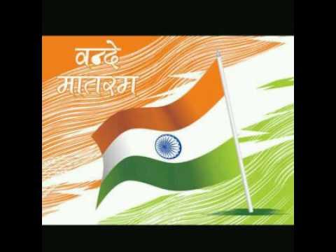 स्वतंत्रता दिवस पर देश भक्ति गीत