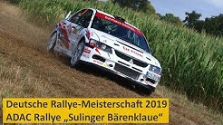 PS - Deutsche Rallye-Meisterschaft ADAC Rallye rund um die Sulinger Bärenklaue 2019