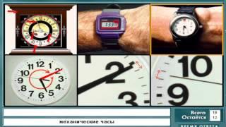 тема время руcско-английский видеословарь | Английский язык