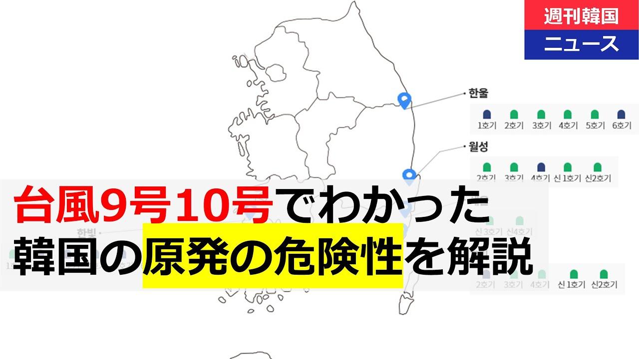 問題 やすく わかり 韓 日 日本と韓国、竹島問題の基礎知識 [社会ニュース]