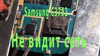 Samsung C3752 нет сети.(Продолжаю восстанавливать телефон про который было снято видео ранее. Телефон не ловил сеть, было принять..., 2014-09-28T17:21:40.000Z)