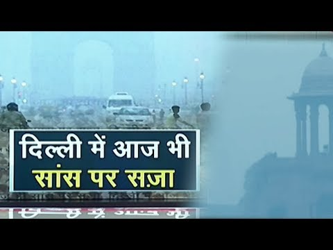 Delhi Pollution: Air quality index below 400