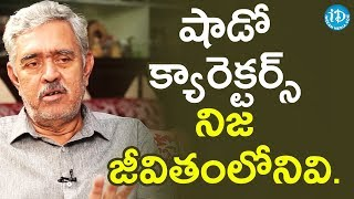Madhu Babu About Characters In Shadow Novel || Dil Se With Anjali