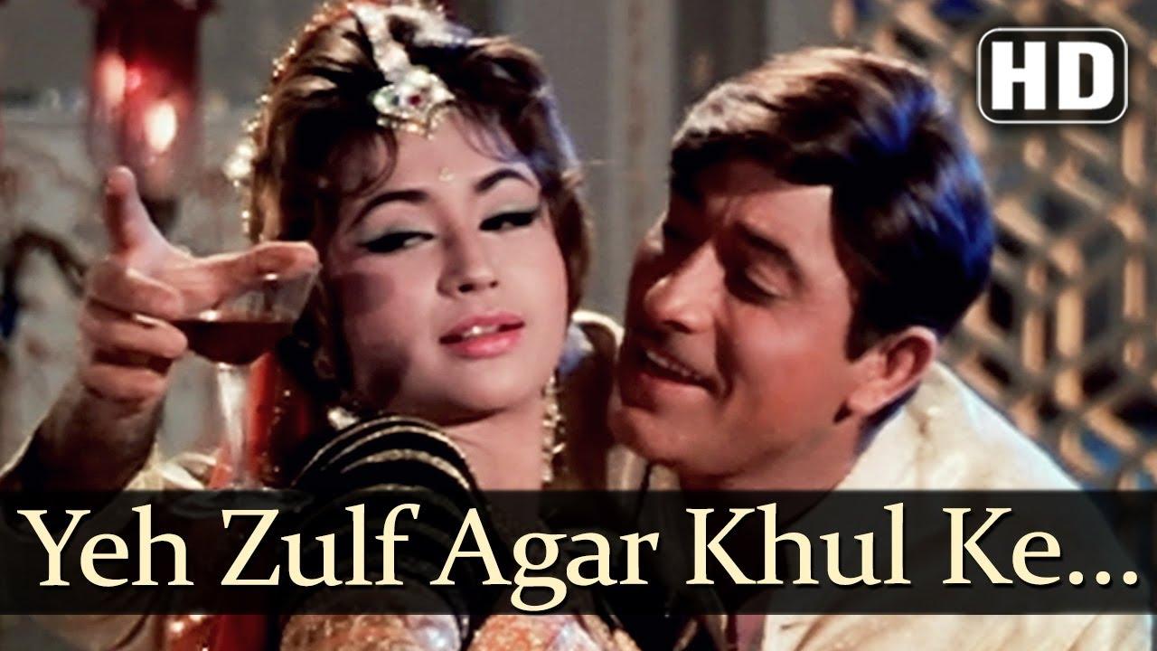 Download Yeh Zulf Agar Khul (HD) - Kaajal Songs - Meena Kumari - Raj Kumar - Mohd Rafi