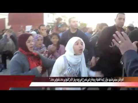 مشهد مؤثر لطفلة من العرائش تصرخ في وجه شرطة قتلولي ماما(larache 2016)