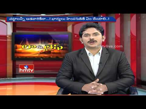 Laws for Men's | Nageshwar Rao Pujari | HMTV Law and Life