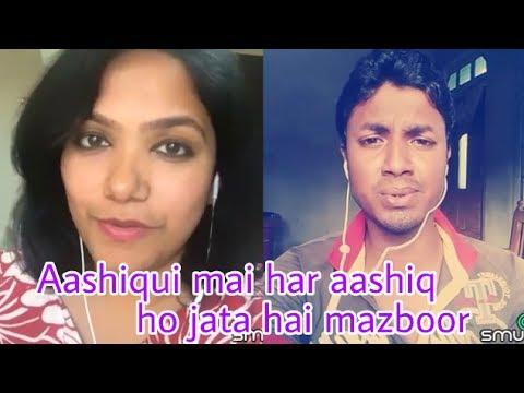 Aashiqui main har aashiq । Smule cover । My karaoke 140.