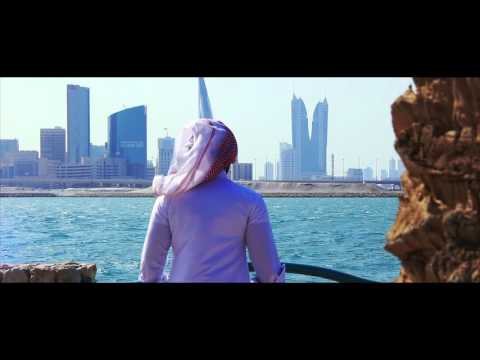 Bahraini Asly (Official Music Video) - The Mystro ft. Wrista