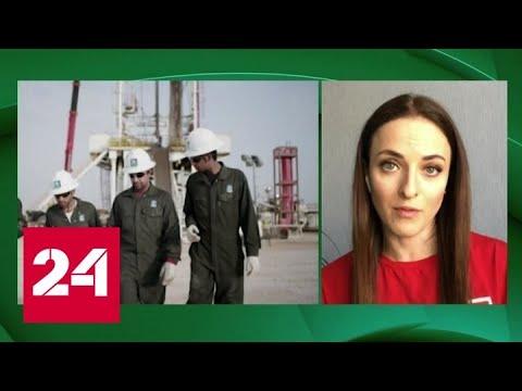 Решающая встреча ОПЕК+: война амбиций или торжество здравого смысла - Россия 24