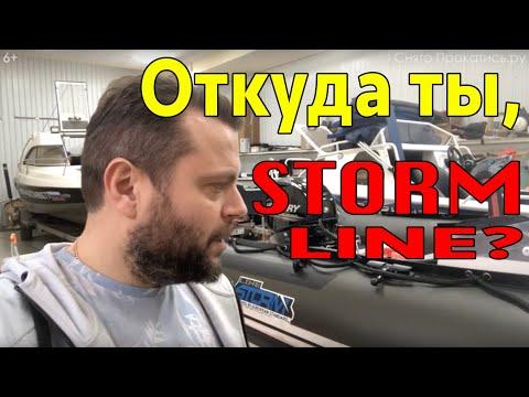 🇨🇳Китайщина? С корейским именем. Обзор  RIB-лодки StormLine 450 с доработками в Прокатись.ру. Как?