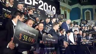 Смотреть видео Мужской Бизнес-Форум MBF2019 г Москва онлайн