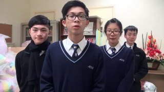 閩僑中學 | 中國傳統家庭觀念