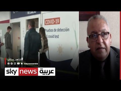 ياسر الشربيني: إجراءات التخفيف مرتبطة بسياسات الحكومات بكل دولة  - نشر قبل 2 ساعة