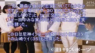 オリラジ藤森慎吾、恋愛は「なかなか…充電中です」 Thanks you verry mu...