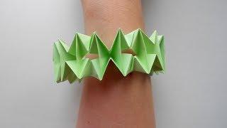 Оригами Браслет из бумаги. Paper Bracelet - Origami Tutorial