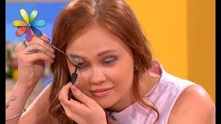 Идеальный макияж с помощью ложки – Все буде добре. Выпуск 1054 от 18.07.17