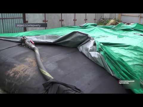 Чернівецький Промінь: На Буковині «бізнесмени» вкрали 2,5 тонни державної нафти