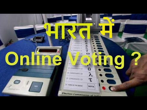 Online Voting In India || Online Voting Explained || Hindi