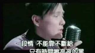 Jeff Chang - Goodbye Yesterday