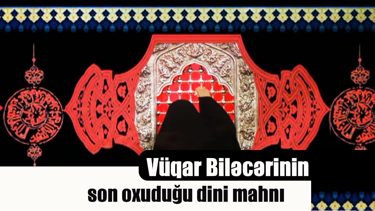 Vüqar Biləcərinin son oxuduğu dini mahnı ( Özü dinləyə bilmədi )