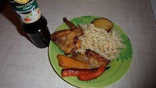 Курица с овощами в духовке.Вкусно, быстро, полезно.
