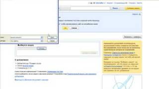 Как добавить видео на YouTube(Видео о том, как добавить своё видео на YouTube., 2008-12-18T08:23:19.000Z)
