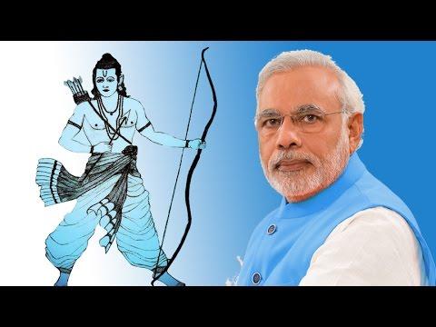 श्री राम बनवास या मोदी जी का राज, क्या है इन 14 वर्षो का राज ? Mp3
