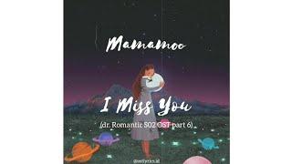 [han/rom/eng/indo] mamamoo - i miss you (dr. romantic s02 ost part 6) | lirik terjemahan
