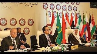 خاص   اجتماع وزراء الخارجية العرب يركز على #الإرهاب الدولي