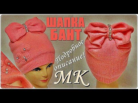 Мк детская шапка спицами для девочек