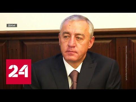Дело экс-главы Пятигорска: липовый диплом и разбазаривание земли - Россия 24
