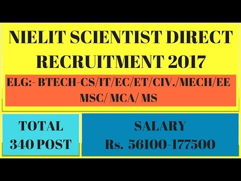 NIELIT Recruitment 2017 Scientist-'B'Scientific/Technical Assistant 'A' Job| NIELIT में बंपर वैकेंसी
