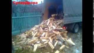 Супер Дрова - Доставка колотой берёзы в с.Починки,Егорьевский р-н(, 2014-11-28T10:47:52.000Z)