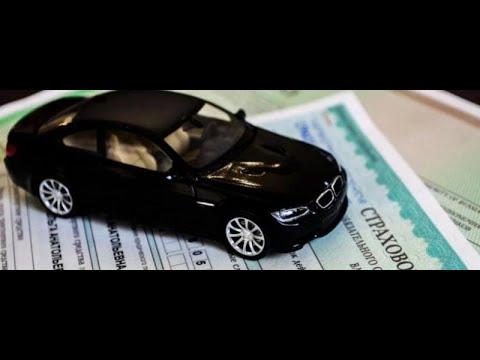 Сколько платят страховые компании за дтп? примерные расчеты по РСА и обычного автосервиса.