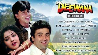 Deewana Audio Juckbox    Deewana All Songs    Full Songs From Deewana HD 420p
