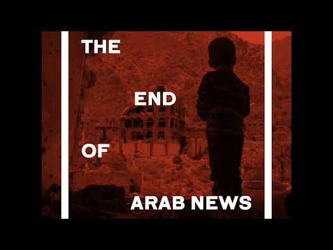 Arab News - as you know it - will no longer exist!