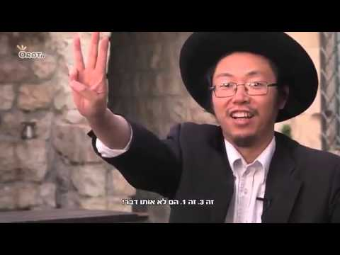 How a Chinese became a Hasidic Jew   Conversion to Judaism