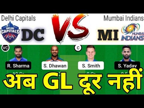 DC vs MI Dream11, DC vs MI Dream11 Team, DC vs MI Dream11  Prediction 2021, DC vs MI 2021, IPL 2021