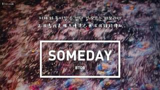 【韓繁中字】BTOB - 總有一天 SOMEDAY