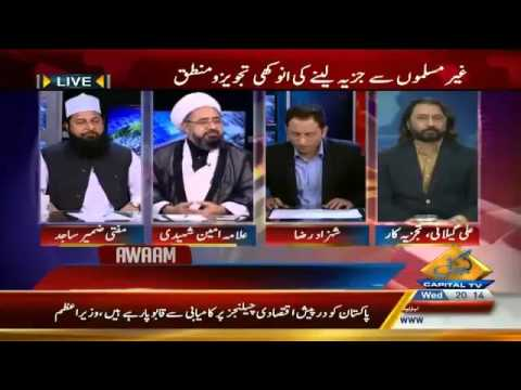 """Awaam"" TV Show on CapitalTV Pakistan discusses Ahmadiyya Muslims in Pakistan"