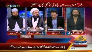 """Awaam"" TV Show on CapitalTV Pakistan discusses Ahmadiyya Muslims in Pakistan"