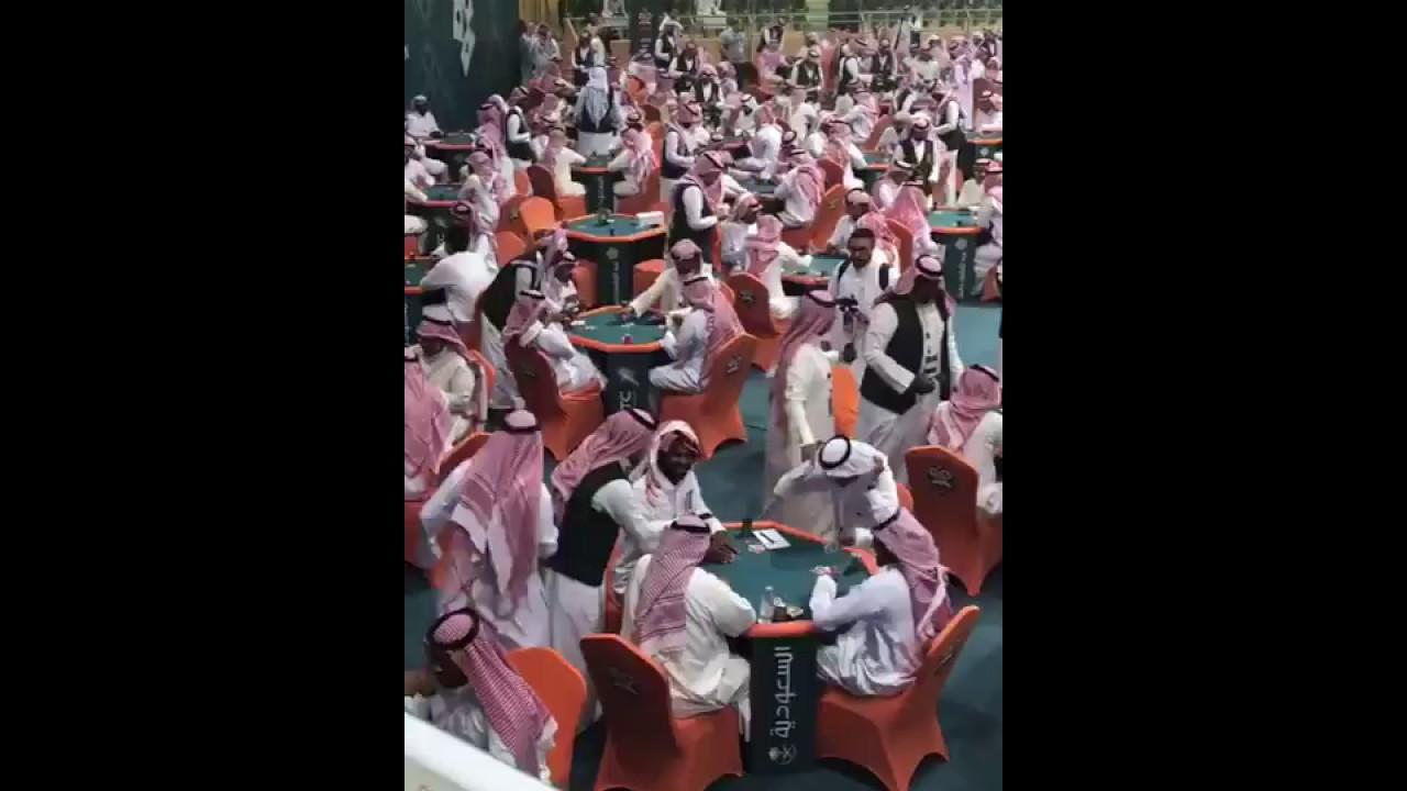 First gambling center of Saudi Arabia inaugurated in Jeddah