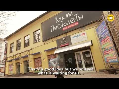 "Moscow Video Guide - Table hockey championship - ""Крути ДА забивай!"" Турнир по настольному хоккею"