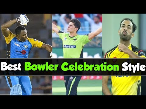 Who Got The Best Celebration Style? | Best Bowler Celebration Style | HBL PSL
